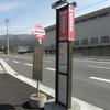 大船渡線-24:高田高校前駅