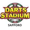 ダーツスタジアム札幌に行ってきた|とにかくデカい道内最大級!