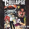 『セクターコラプス・富士山崩壊』で光原 伸さんの世界へ