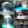 堂ヶ島 洞くつめぐり遊覧船 「堂ヶ島天窓洞」おぉ『碧の洞窟』だぁ 🚢