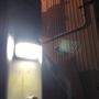 防犯対策や夜間の照明に屋外で使えるセンサーライトを購入しました!