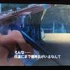 ゼノブレイド◇プレイ記録その十七【ノポン商会】