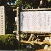 畠山重忠286(作:菊池道人)