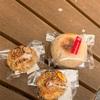 ご当地パン:神奈川キビヤベーカリー:いよかんピールスコーン/プレーンスコーン/天然酵母のチョコパン