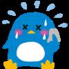 横浜馬車道美容室コアフロック☆汗をかく時期に多い!頭皮や髪のベタつき対策