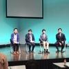 H30.12.9 和歌山県作業療法士会 自動車運転(移動)支援推進委員会主催の研修会