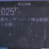 スズキ・ジムニー(JB23W)のABS警告灯が点灯!!~その原因と探求方法~