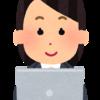 【IT】Outlookをデフォルトのまま使うのではなくカスタムする/Outlookを使いこなして仕事の生産性を向上させよう
