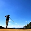 攻略:冬ゴルフ