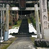1月12日(土)  石動神社💮