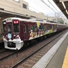 35. 阪急のSDGsトレイン 未来のゆめ・まち号