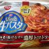 日清もちっと生パスタ 海老と揚げなすの濃厚トマトソース