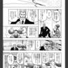 漫画HUNTER×HUNTER作者、冨樫義博先生はアメリカで腰痛緩和に医療大麻を使用か??