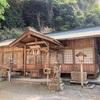天別豊姫神社(広島県福山市神辺町川北142-2)