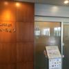 【富山空港】ラウンジらいちょう 体験記【カードラウンジ】