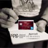 【シミュレーションまとめ&比較】<SPG & Marriott> 1年間SPGアメックスをメインカードとして使い、支払に応じたポイントで特典をどの程度享受できるのか