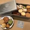岡山『パティスリー・コア』クッキーアソートBOX。小さな幸せの集合体のようなお菓子。