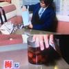 加藤シゲアキと中丸くんのジジイキャラの違い