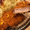 神奈川 横浜〉カラッと揚げられた厚みのあるカツ。おいしかったです