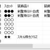 MHSX2G ver20161113