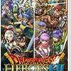 【2次元】スイッチと同時発売「ドラゴンクエストヒーローズI・II for Nintendo Switch」ってどんなゲーム?