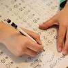 子供(小学生)が宿題をやらない時の対処法。