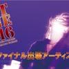 【HOTLINE2016】神奈川FINAL出場バンド決定!