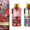 ガチャガチャ仮面ライダービルドGPフルボトル15|ローラビットフルボトルが登場!