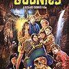 冒険映画の名作「グーニーズ」は何歳からみてもドキドキワクワクが止まらない