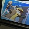市川春子センセイがデザインしたポケモンを予想したい
