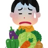 子どもは野菜が嫌いなのはなぜ?