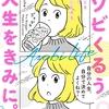 KADOKAWAから情報商材販促ブロガーが書籍を出したので問い合わせてみたわよ