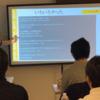 【とらのあな主催】オタクが最新技術を追うライトニングトークイベントを開催しました!!