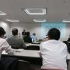 人工知能について    財団法人 ソフトピアジャパンで