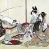 「幻の絵巻」も公開、北斎美術館11月オープン