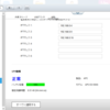 QNAP TS-251+ の設定(UPSおよび他NASとの連携)