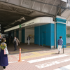 フウナ in リアル 2020・4月 御徒町(ものづくりの街)
