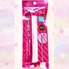 FASIO(ファシオ)マスカラ 極細ブラシのロング ブラウン色を購入。口コミ