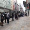 アップルストア銀座、大行列!iPhone8・AppleWatch3の当日在庫待ちで60名ほどが行列に並んでます(約10名のハイタッチ組も)。