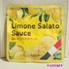 【カルディ】塩レモンパスタソース