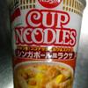 カップヌードル シンガポール風ラクサ(日清食品)