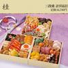 健康三彩(トオカツフーズ) 通販 おせち料理 2018 おすすめ  桂 三段重京風