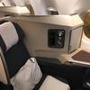 【搭乗記】キャセイパシフィック航空 ビジネスクラス 深夜便の香港-マンチェスター CX219