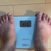 ダイエット記録|2017年8月6日