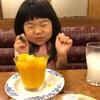 日本人パパのスウェーデン育児休暇日記 24日目
