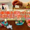 7歳の誕生日プレゼントにレゴ ディズニープリンセス『プリンセスパーティー』