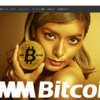DMM Bitcoin(ビットコイン)の口座開設・登録手順まとめ【2019年版マニュアル】