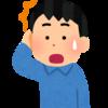 本日2/3の生徒の話他あれこれ【発達障がい 学習塾】ふぉるすりーるブログ 2020/2/3②