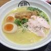 岐阜でラーメン。玉宮鶏白湯。