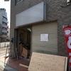 東大宮駅西口に床屋・ラーメン屋がオープン予定